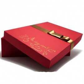 Cutie cadou rosie personalizate