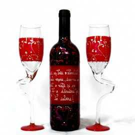 Set vin pentru indragostiti