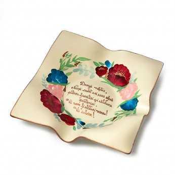 Platou pictat cadou de la nasi pentru fini