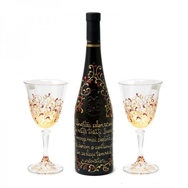 Set vin